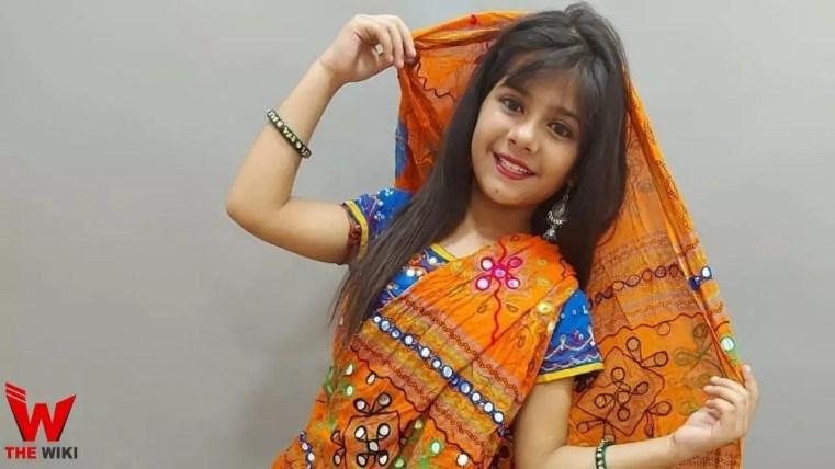 Vaishnavi Prajapati (Child Actor)
