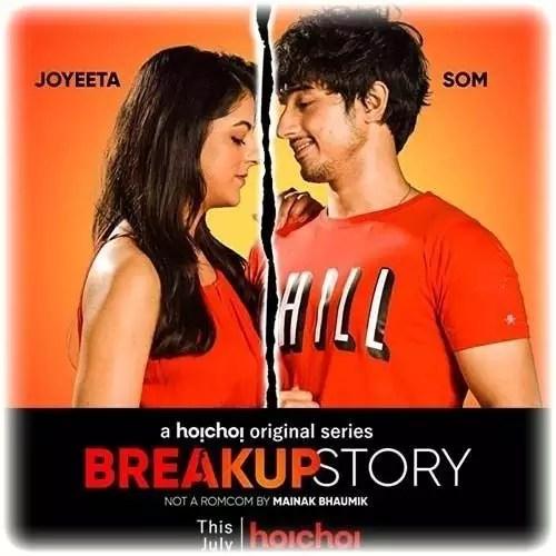 Break Up Story (2020)