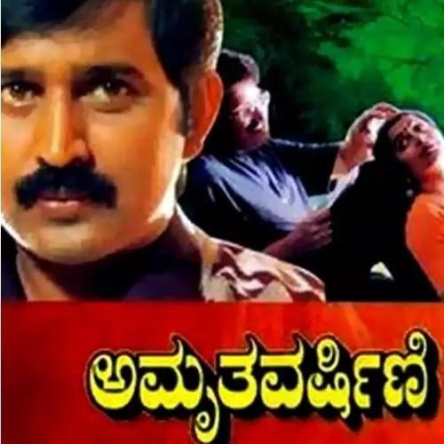 Amruthavarshini (1997)