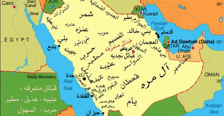 اكبر منطقة في المملكة ويكيات