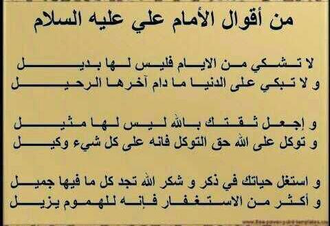 سؤال وجواب من مختص اته صل ى الله عليه وآله وسل م دون غيره