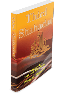 Third Shahadat English Translation
