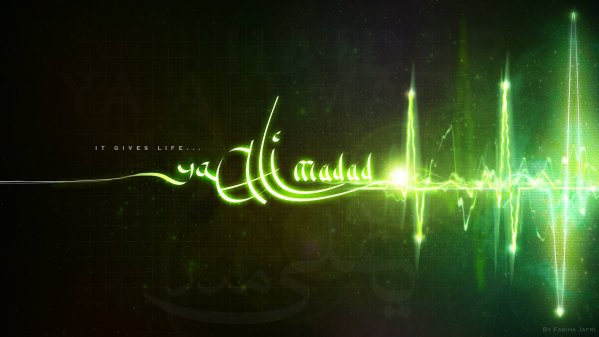 English Sermon of Shiqshiqiyya delivered by Imam Ali (asws) now available on Wilayat Mission