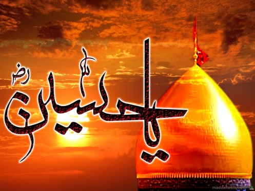 Sermon of Imam Hussain (asws) on the Eve of Ashura