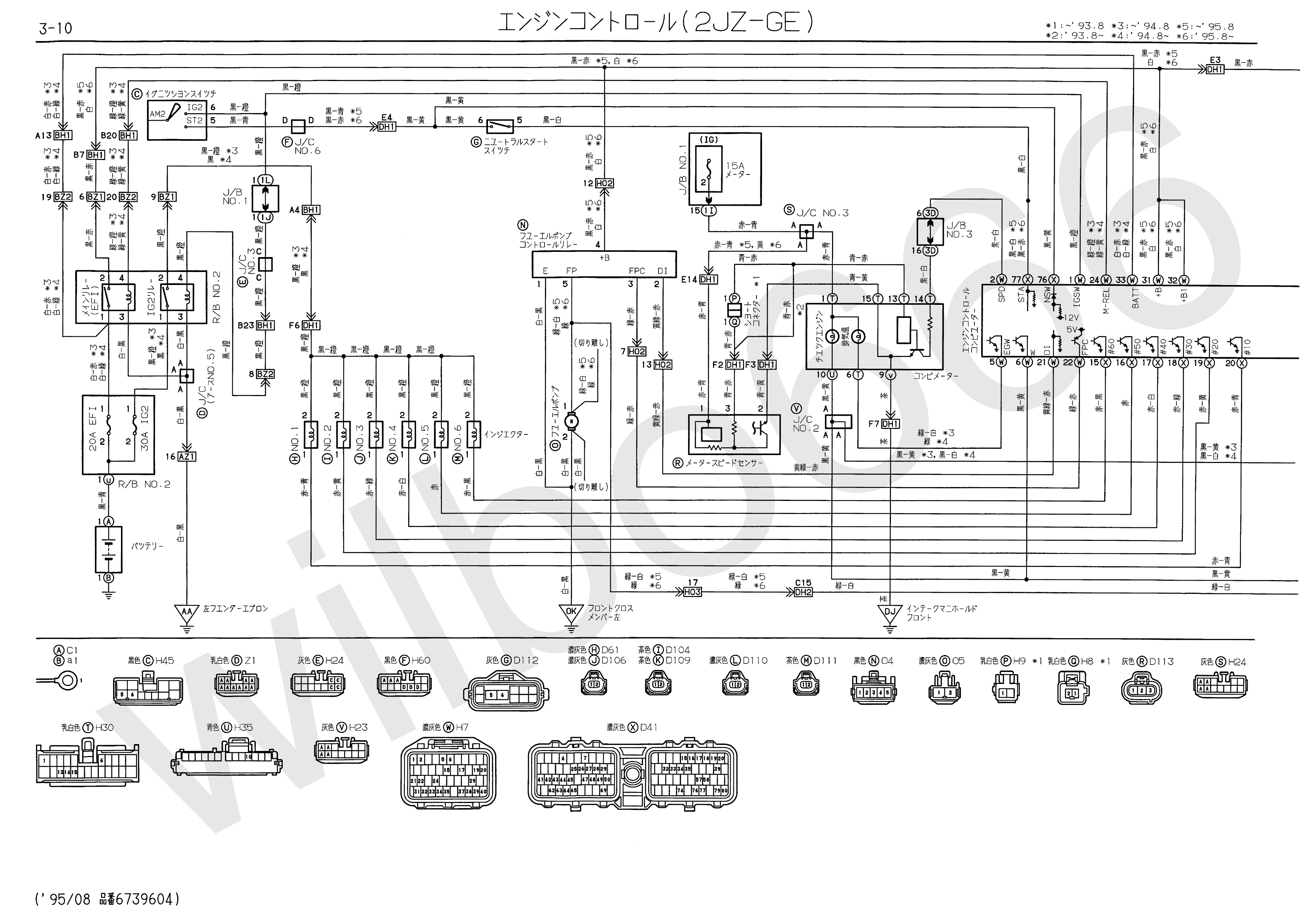 6 4 Wiring Diagram Stove