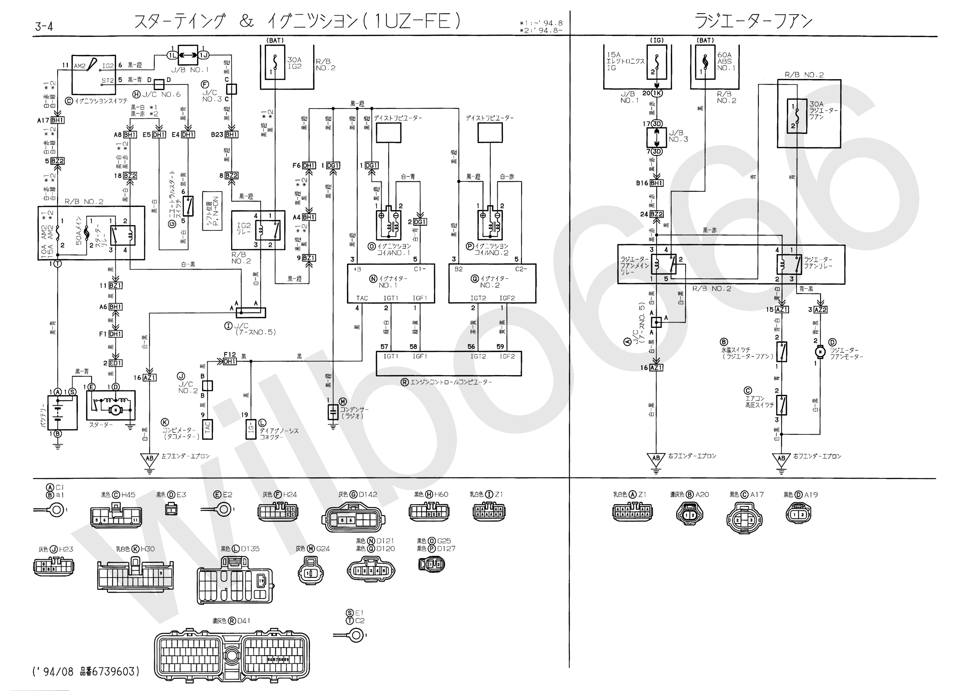 1uz Fe Ecu Wiring Diagram