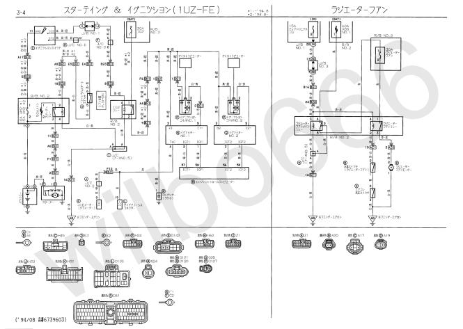 toyota 1uzfe wiring diagram wiring diagram wilbo666 2jz gte vvti jzs161 aristo wiring
