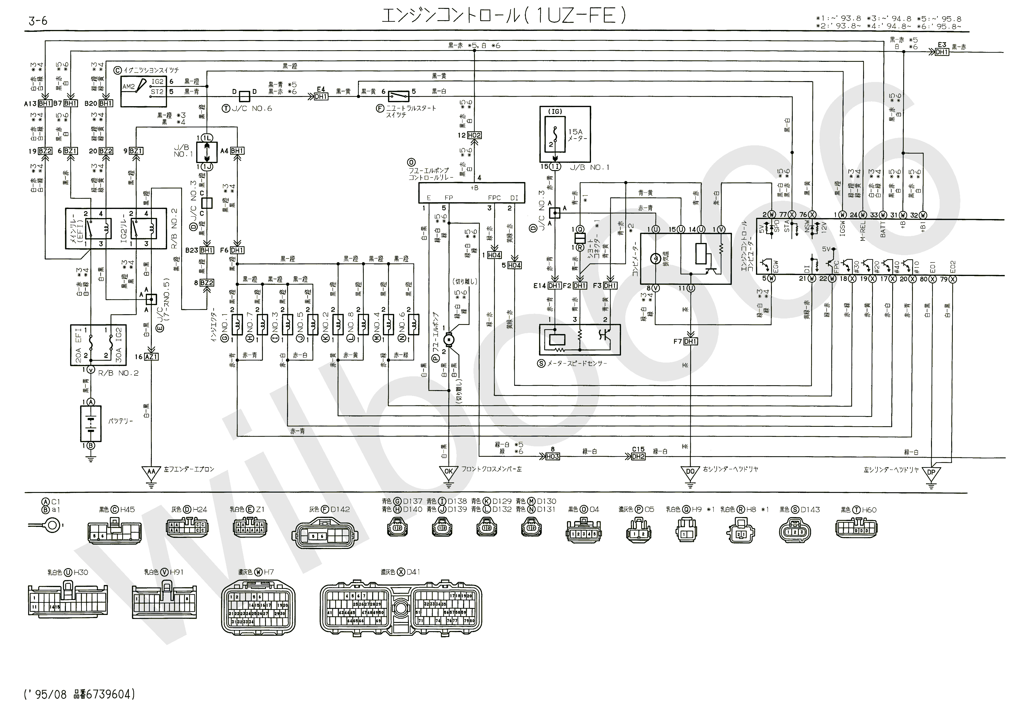 95 Lexus Sc400 Wiring Harness : 29 Wiring Diagram Images