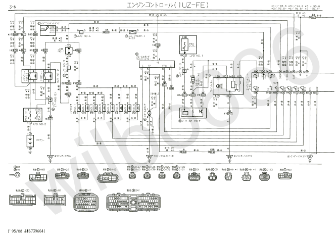 uzfe wiring diagram uzfe wiring diagrams 1uzfe diagram