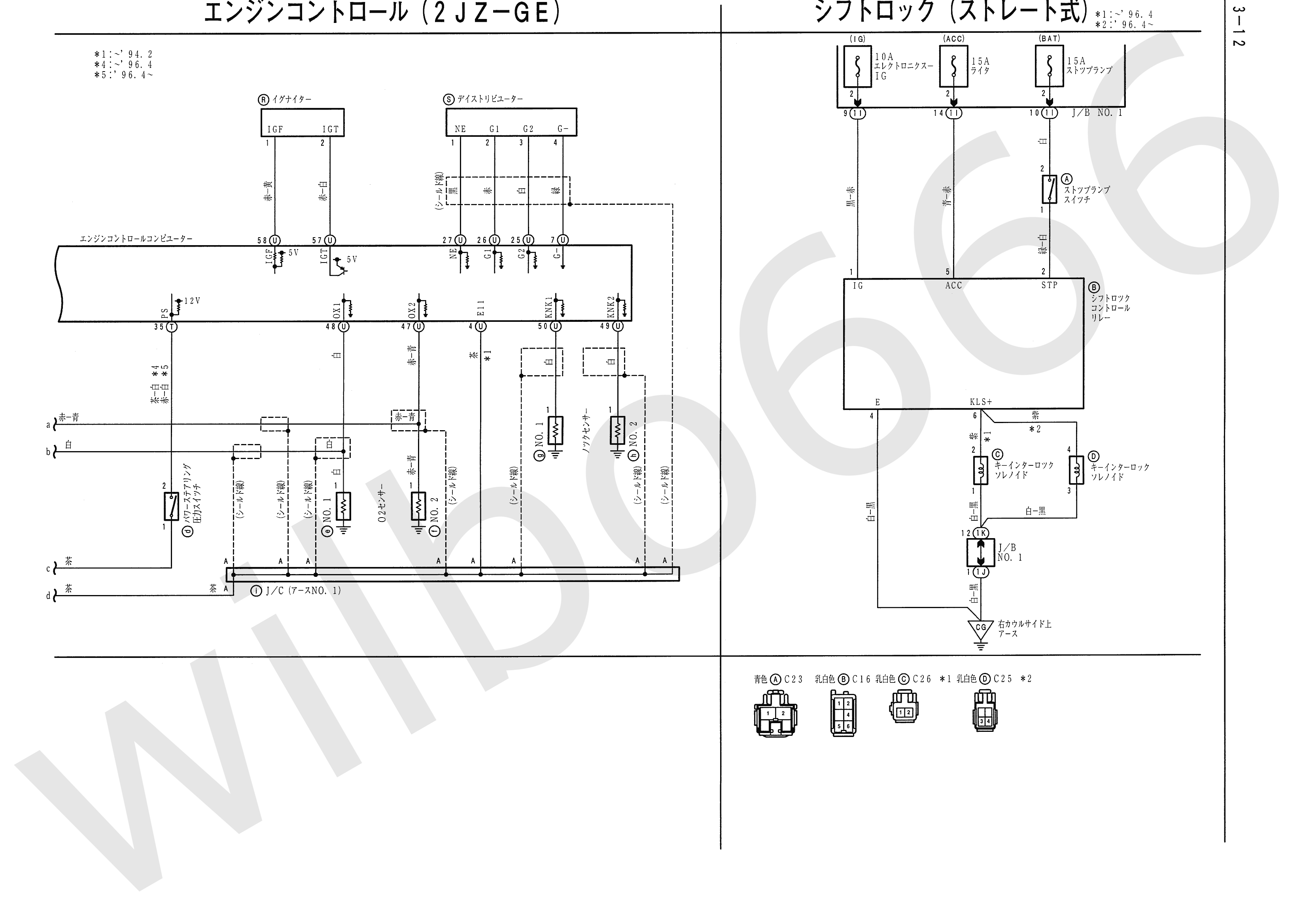 Ge Rs232 Switch Wiring Diagram