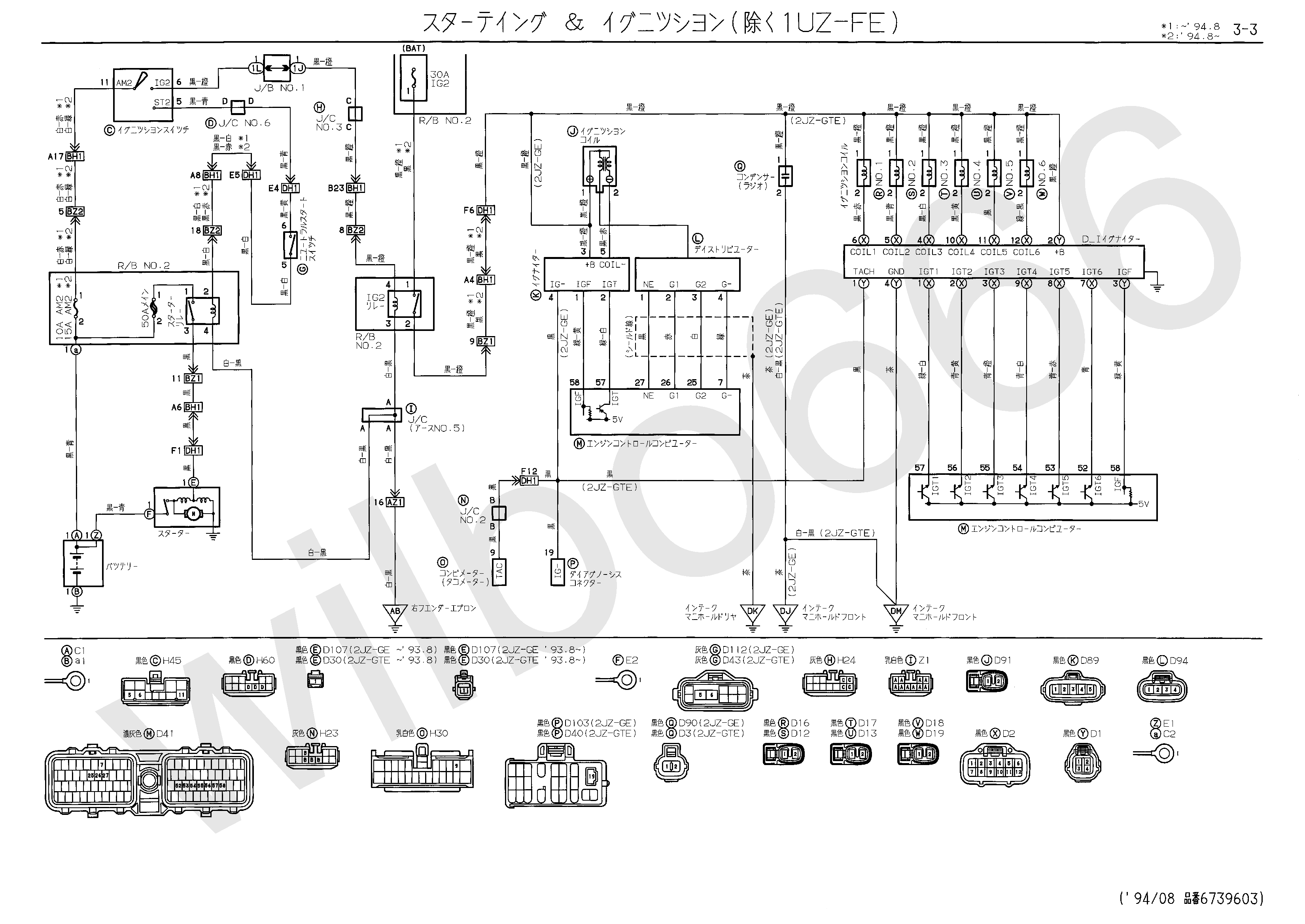 Lexu Is300 Wiring Diagram