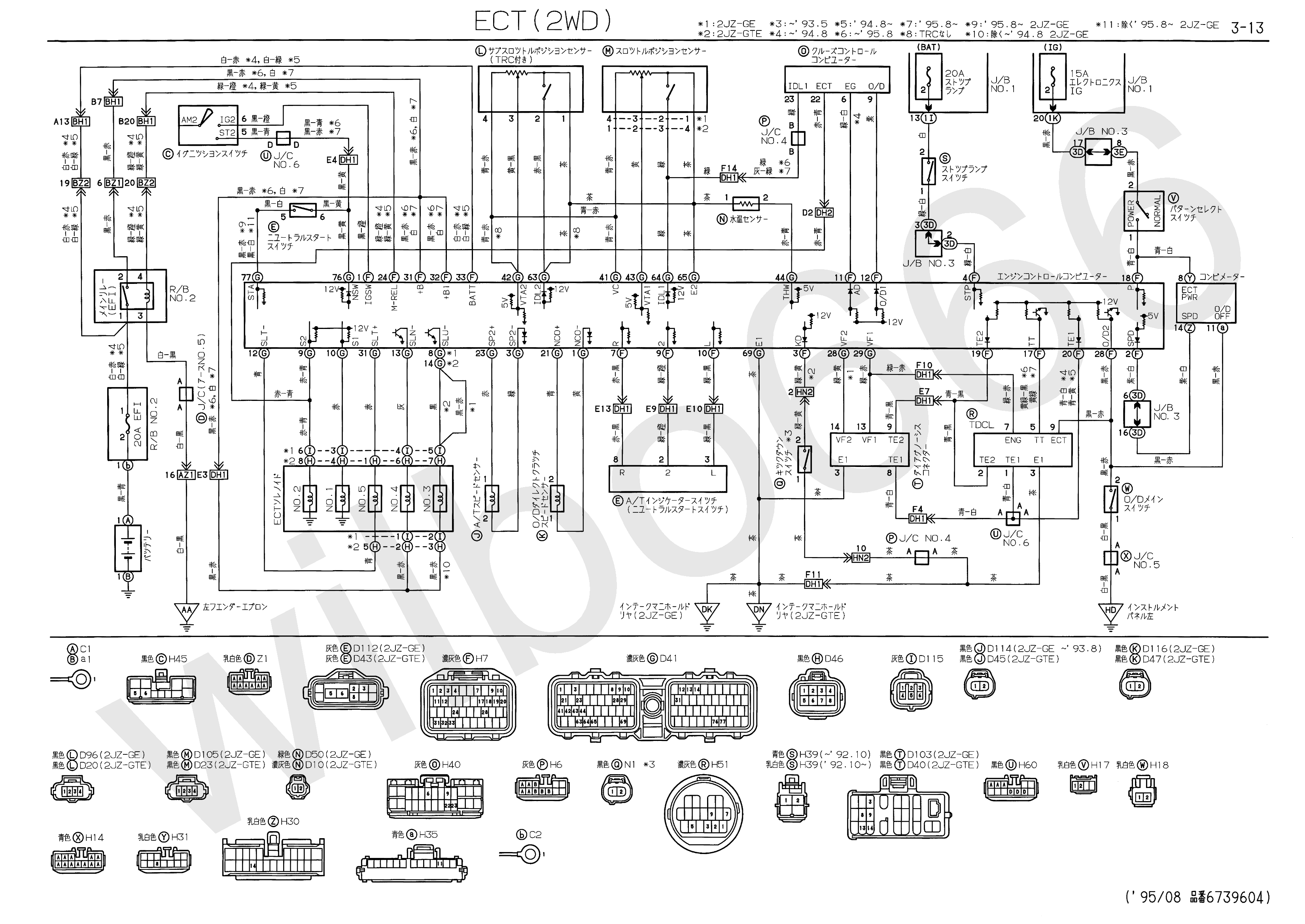 Toyota hilux wiring diagram 1989 networking vector power acoustik Fuel Gauge Wiring Diagram 2008 Chevy Impala Transmission Diagram ln106 headlight wiring diagram on ln106 headlight wiring diagram