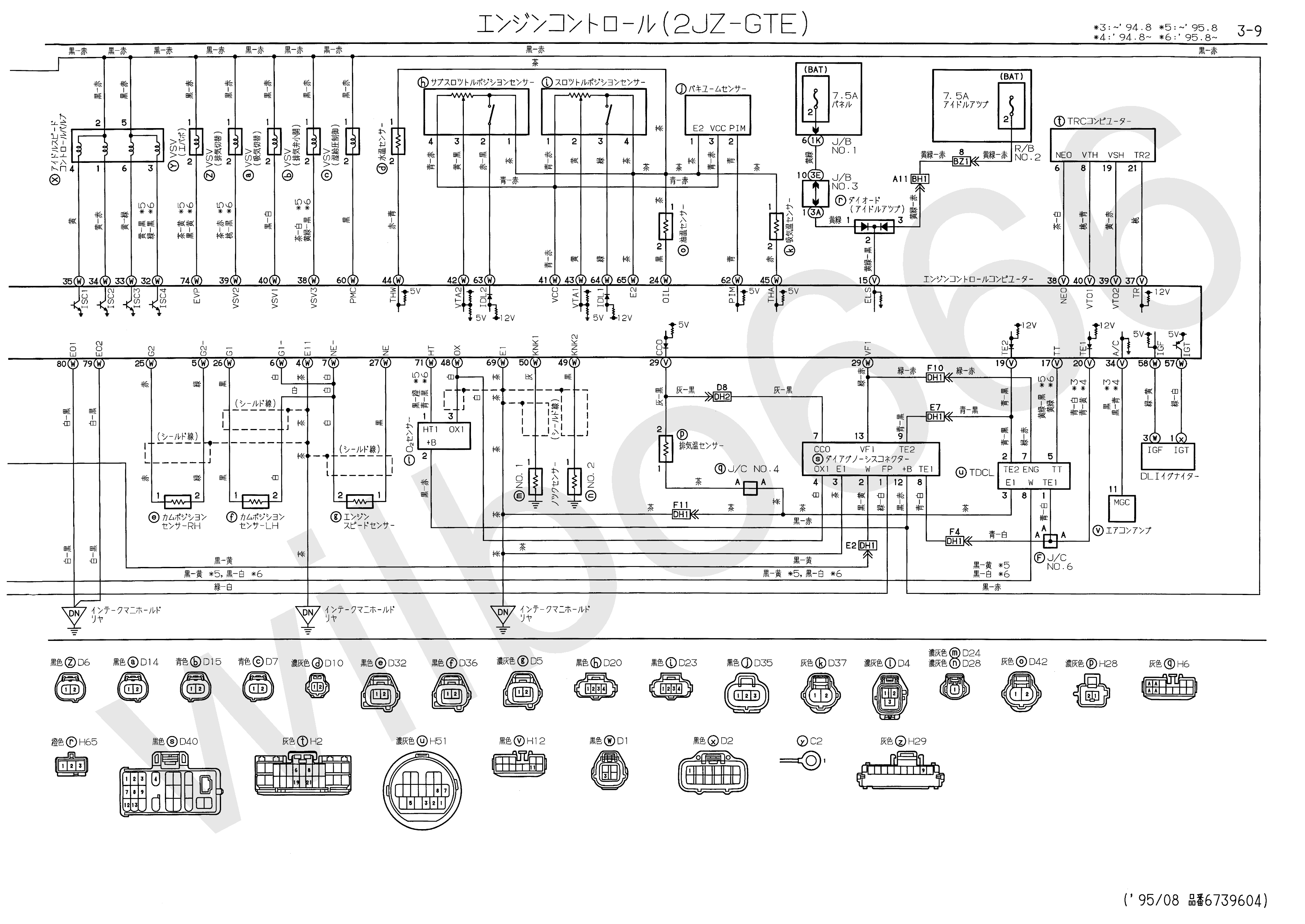 [DIAGRAM] 2002 Toyota Trailer Wiring Diagram Color Code