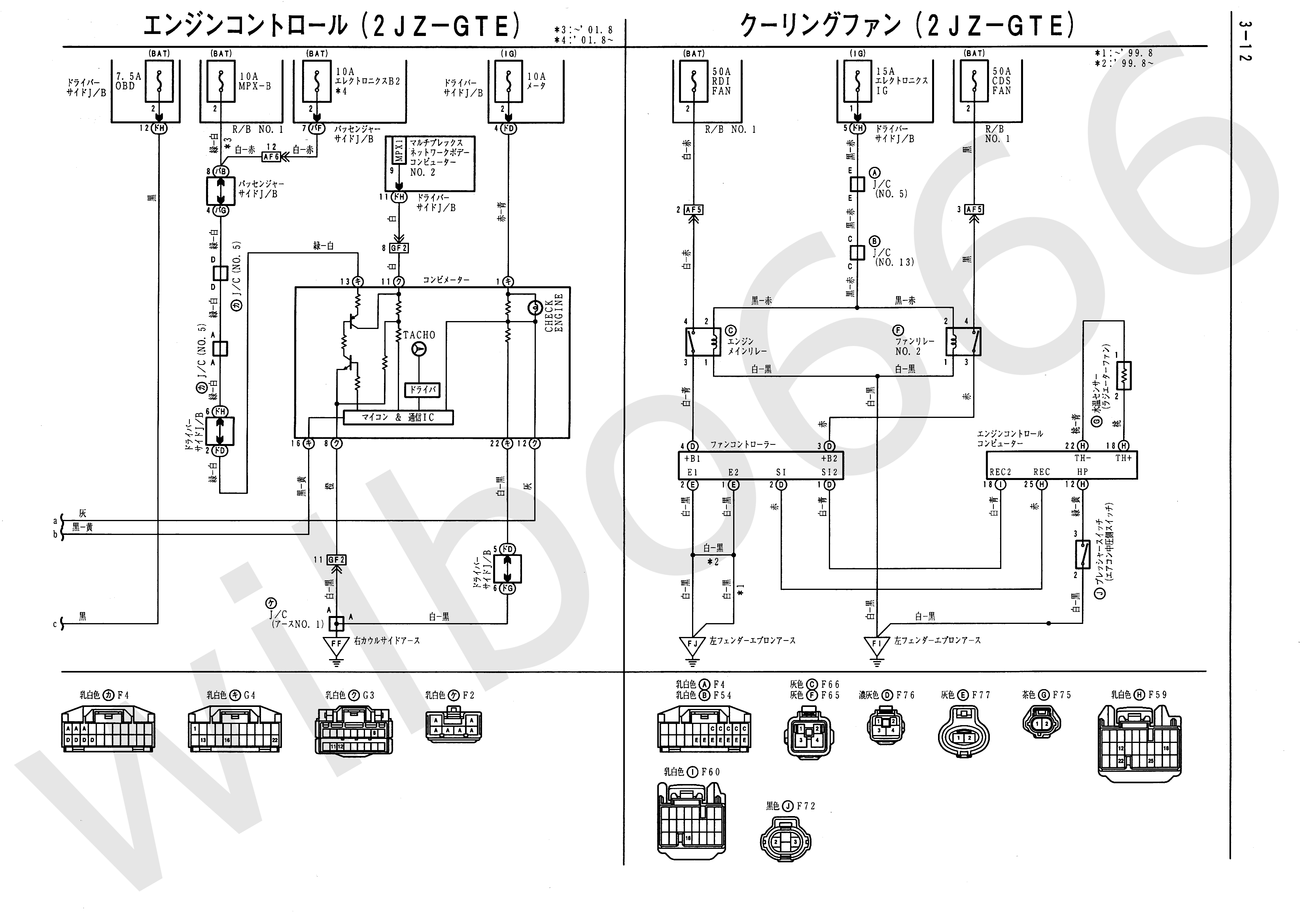 Xv Wiring Diagram
