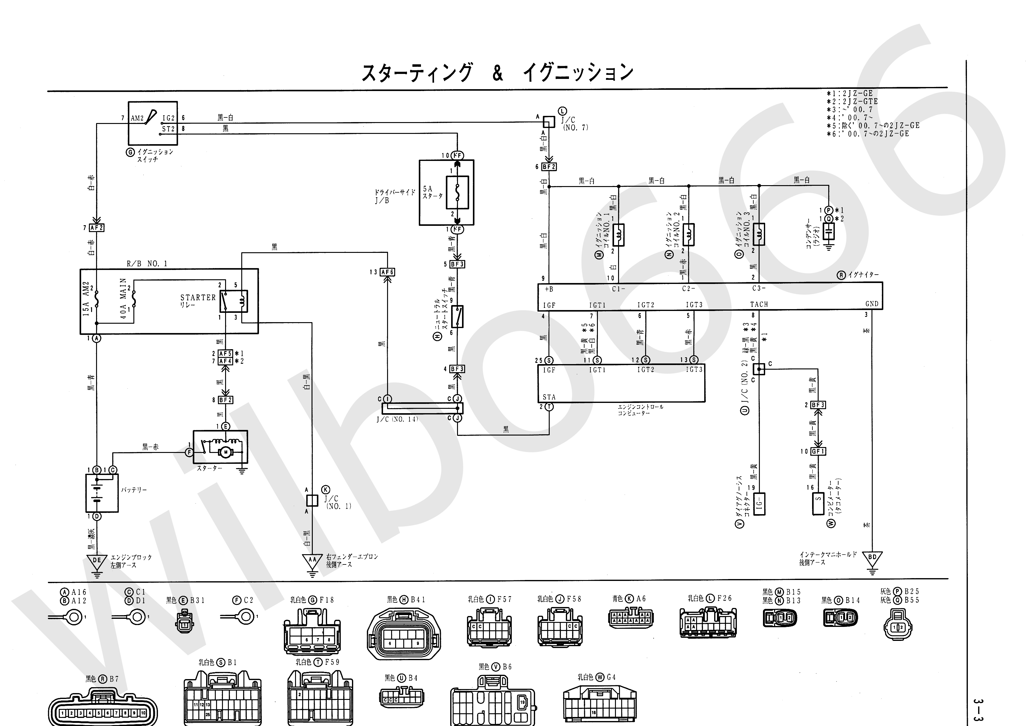 Toyota Aristo Jzs161 Wiring Diagram
