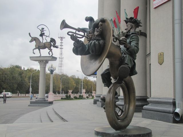 Outside Minsk Circus, Belarus