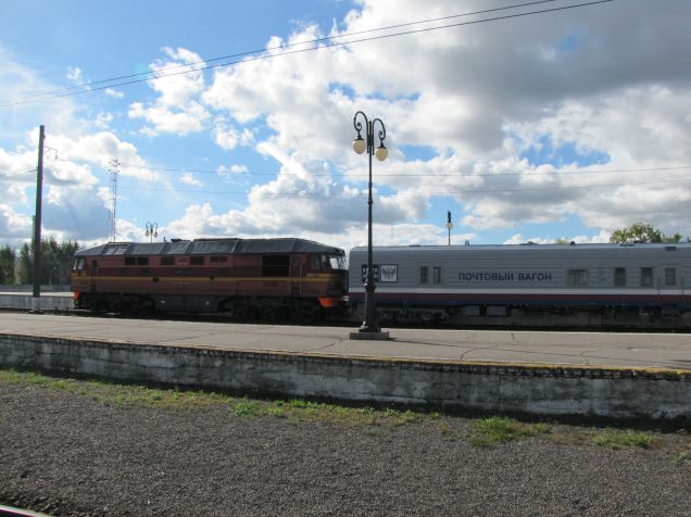 Kaliningrad Train to Svetlogorsk
