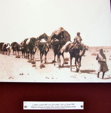 Damascus Railway Museum Exhibit
