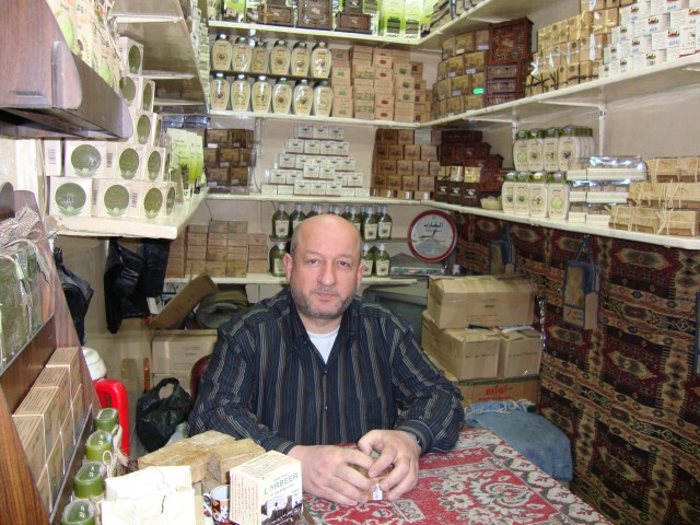 Olive Soap Shop, Aleppo, Syria