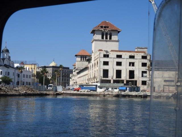 From The Casablanca Ferry Window, Havana