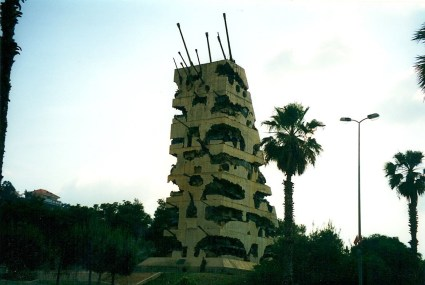 Civil War Memorial, Beirut, Lebanon