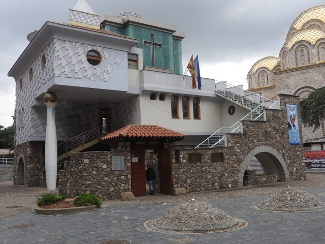 Mother Teresa House, Skopje