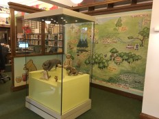 Winnie the Pooh & Friends, New York Public Library