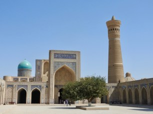 In The Courtyard of the Kalon Mosque, Bukhara, Uzbekistan