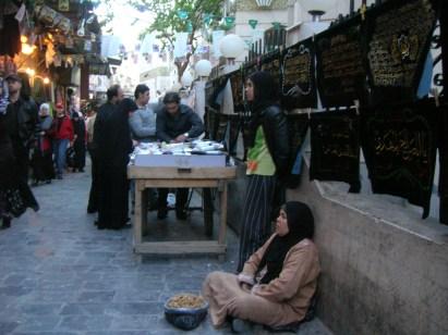 Damascus 14