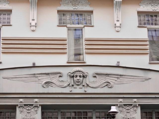 Riga Art Nouveau Detail 2