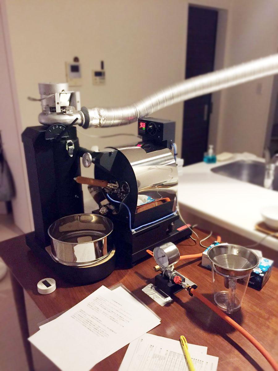 広島市安佐南区にアポロ焙煎機を設置致しました。
