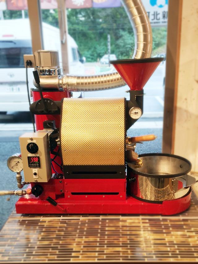 宮城県南三陸町にナナハン焙煎機を設置しました。
