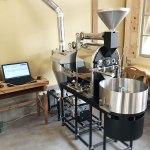 北海道網走郡に2.5kg vasic焙煎機設置しました。