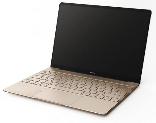 Huawei MateBook laptop, top and side view of Huawei MateBook X