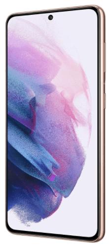 The Phantom Violet-coloured Samsung Galaxy S21 5G smartphone