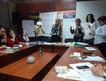 Ukrainian Tourism Training - © All rights reserved