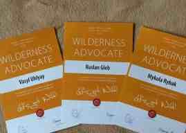 First Ukrainian Wilderness Advocates nominated
