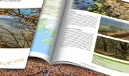 Vilm WILDIsland – New Publication!