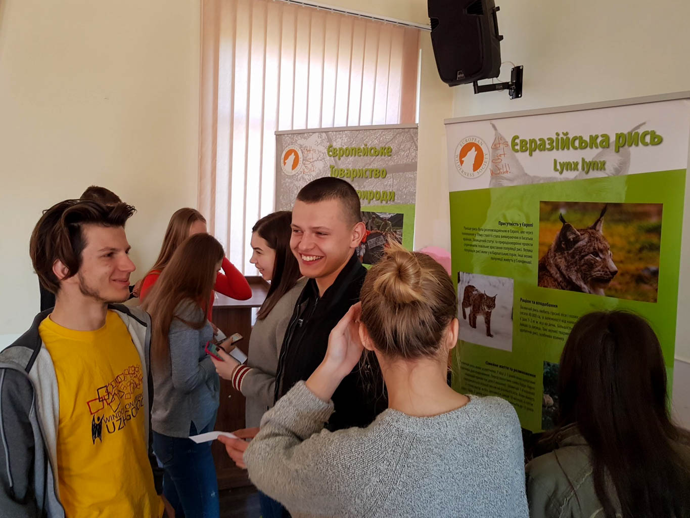 EWS Educationprogramme Ukraine © All rights reserved