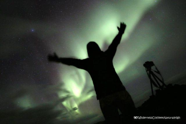 Aurora Borealis pouring in, Stykkishólmur, Snæfellsnes, Iceland