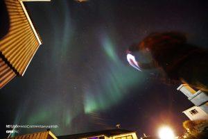 Northern lights, Stykkishólmur, Snæfellsnes, Iceland