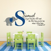 1 Samuel 1:27 Vinyl Wall Decal 3