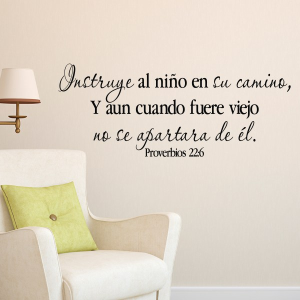 Proverbios 22v6 Spanish Vinyl Wall Decal 2