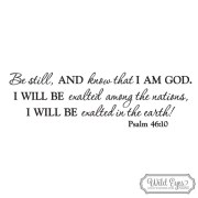 Psalm 46:10 Vinyl Wall Decal 4
