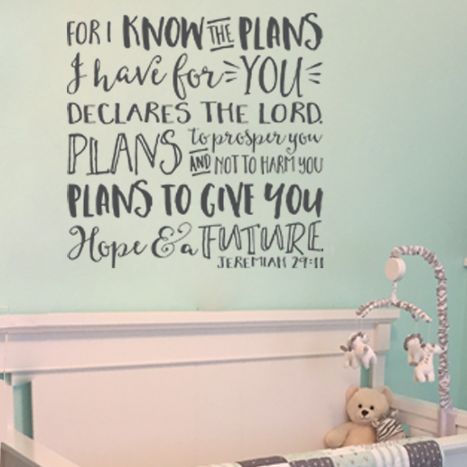 Jeremiah 29:11 Vinyl Wall Decal 3