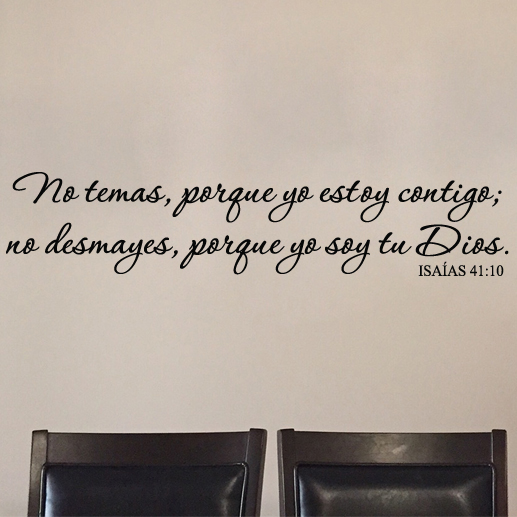 Isaiah 41:10 Vinyl Wall Decal 4
