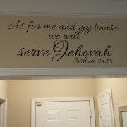 Joshua 24v15 Vinyl Wall Decal 18
