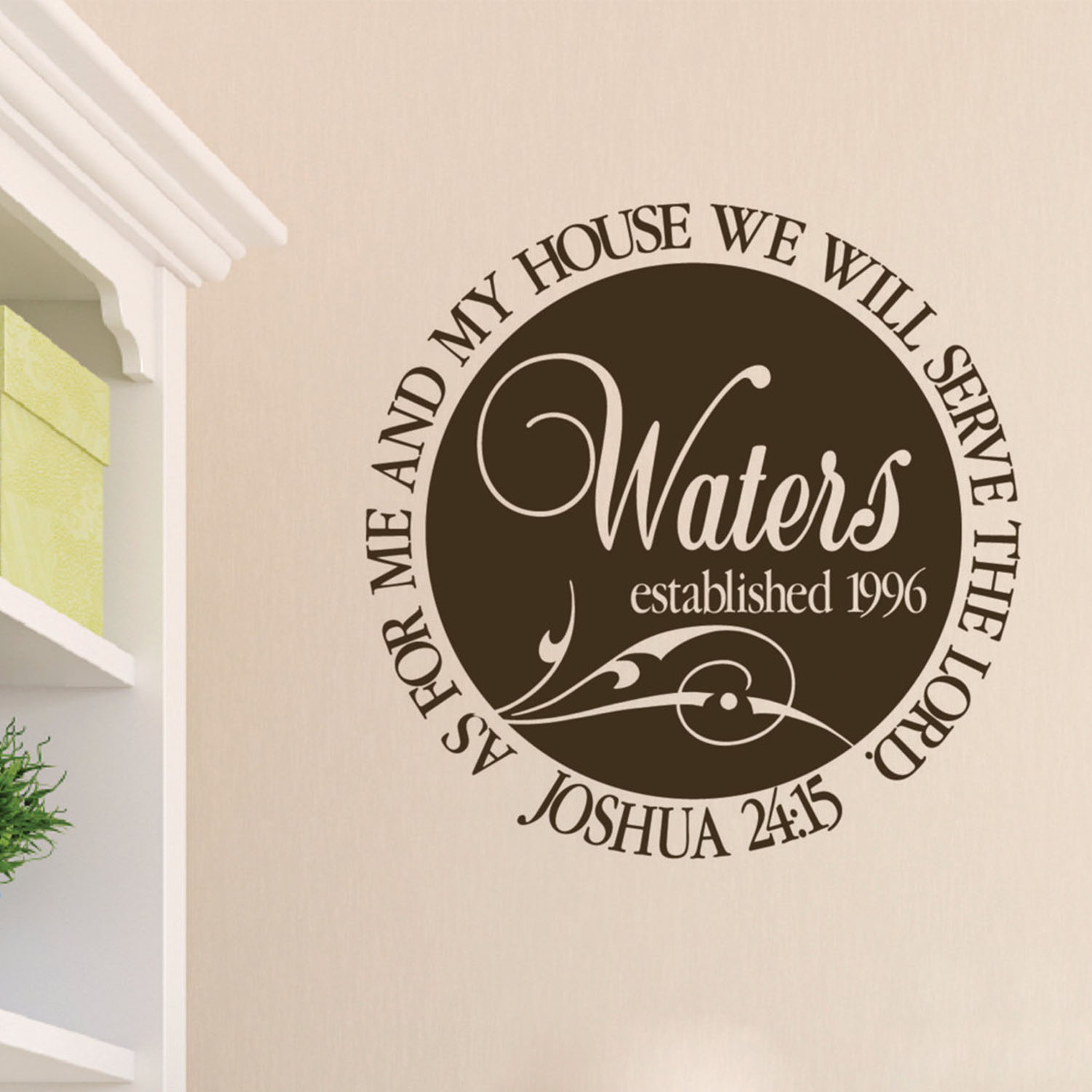 Joshua 24v15 Vinyl Wall Decal 14 As For Me And My House We Will