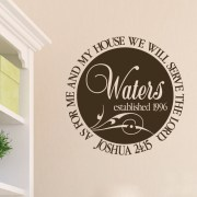 Joshua 24v15 Vinyl Wall Decal 14