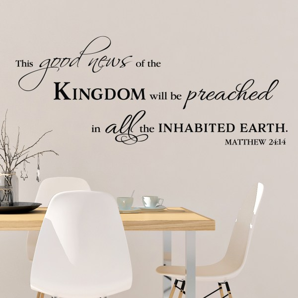 Matthew 24v14 Vinyl Wall Decal 1